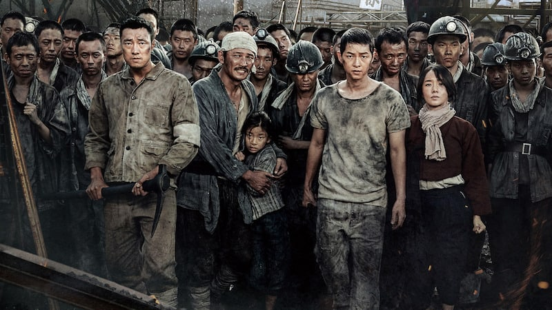 The Boyish Life - Louistylersim - Selfcare - Korean - Battleship Island 1